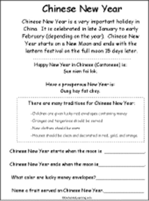 new year introduction new year fluent reader book enchantedlearning