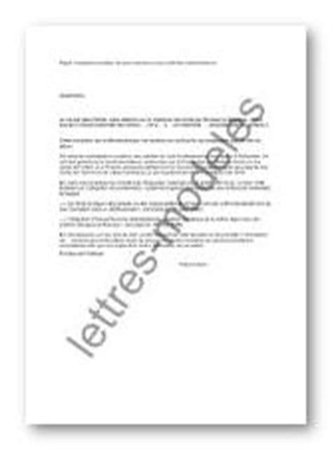 Modèle et exemple de lettres type : Recours à une