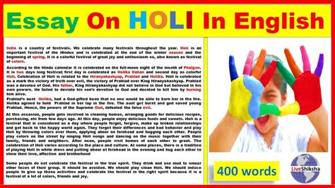 Holi Festival Essay In by Essay On Holi In Holi Essay In 400 Words