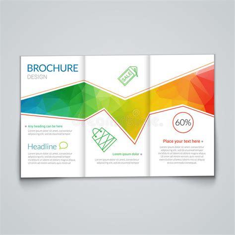 illustrator tutorial brochure design youtube illustrator tutorial tri fold brochure design template