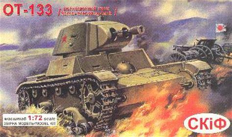 ot 133 tank flamethrower world war photos ot 133 soviet flame throwing tank unimodels 220