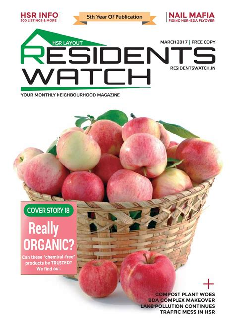 hsr layout magazine hsr layout residents watch march 2017 by residents watch
