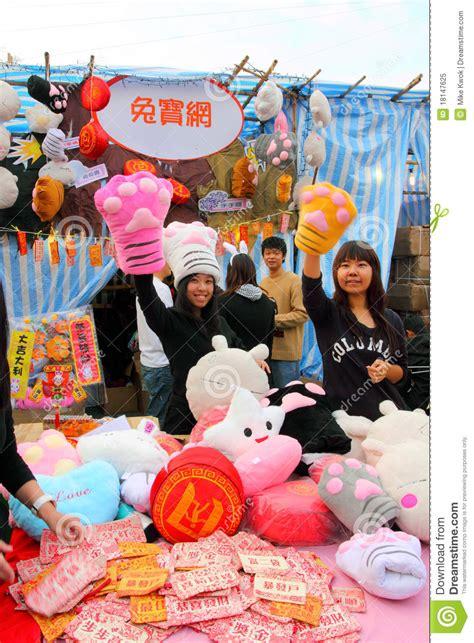 new year market hong kong new year market 2011 editorial image