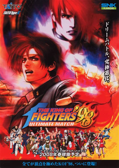 king  fighters  ultimate match tfg review
