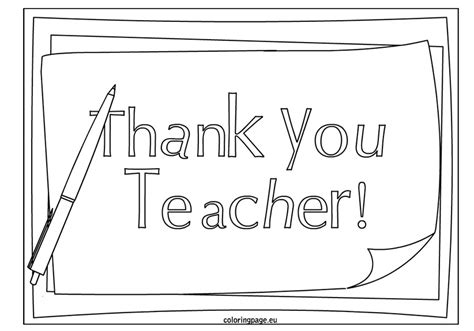 8 best images of teacher appreciation printable coloring
