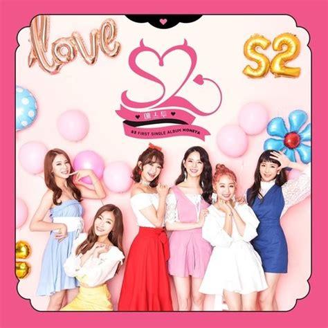 download mp3 album kpop download mini album s2 honeya mp3 kpop explorer
