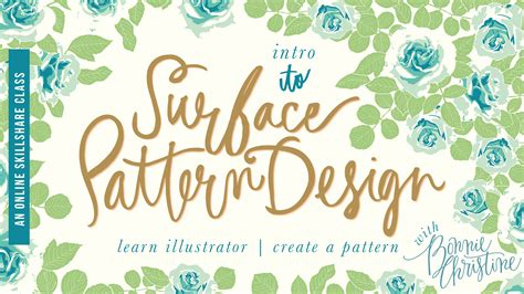 pattern design course online intro to surface pattern design learn adobe illustrator