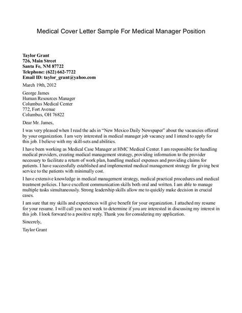 sample cover letter for a medical biller livecareer