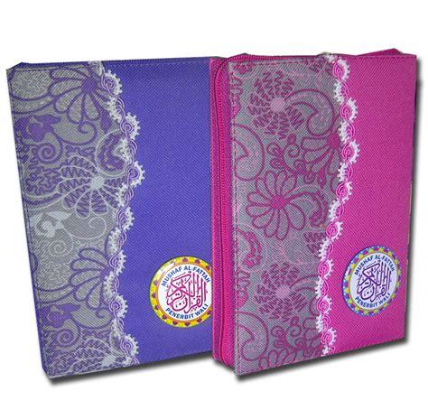 Al Qur An Wanita Al Fattah Sedang Alquran Wanita Terjemah Al Fattah B6