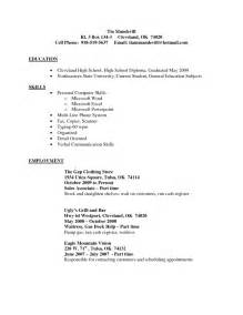 resume templates for retail sales associate sales resume retail sales resume exles retail sales