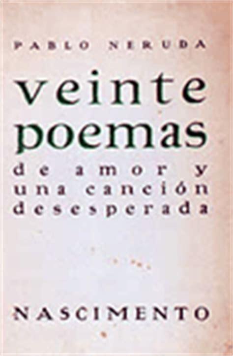 libro poesa completa 1953 1991 pablo neruda