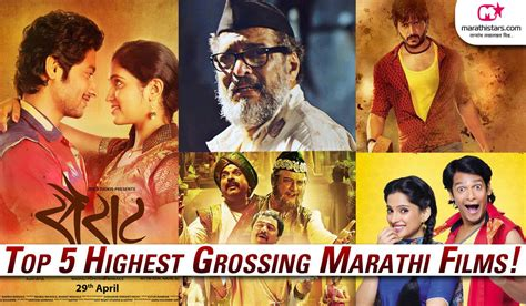 marathi movie box office collection 2016 top 5 highest grossing marathi movies box office collection