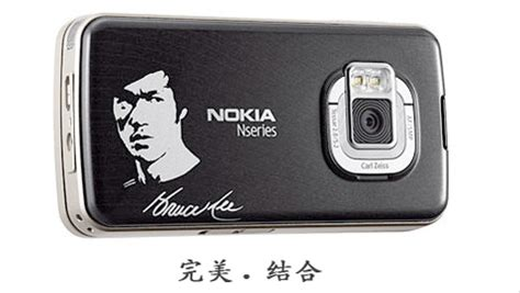 Style Limited Edition Of Nokia N96 by Nokia N96 Bruce Special Edition