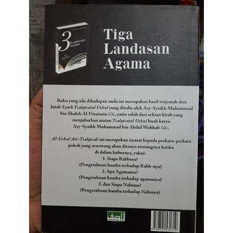 Matan 3 Landasan Utama buku syarah 3 landasan utama