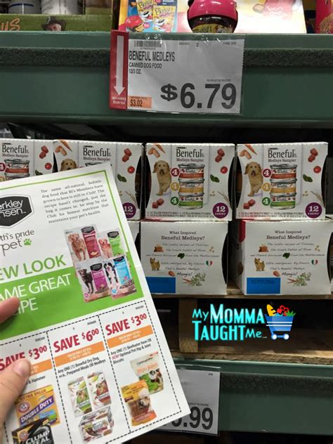 dog food coupons bj s bj s wholesale club purina beneful medley dog food cans