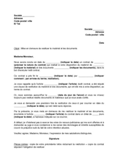 modele lettre restitution materiel entreprise
