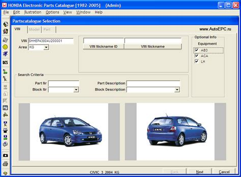 Honda Parts Catalog by Honda Epc 8 0 Electronic Parts Catalogue 2 Cd Rar
