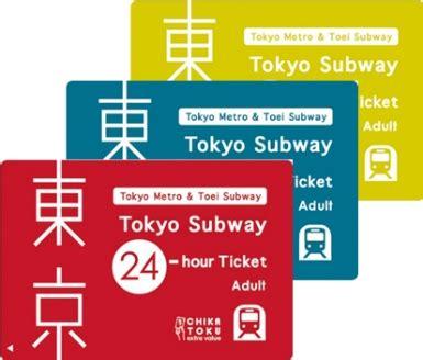 上野駅に旅客案内所をオープンします 東京メトロのプレスリリース