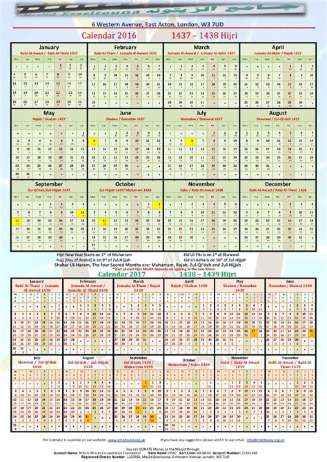 printable calendar 2016 qatar islamic calendar 2017 uk printable calendar templates