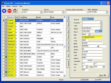 inventory constellation automotive software