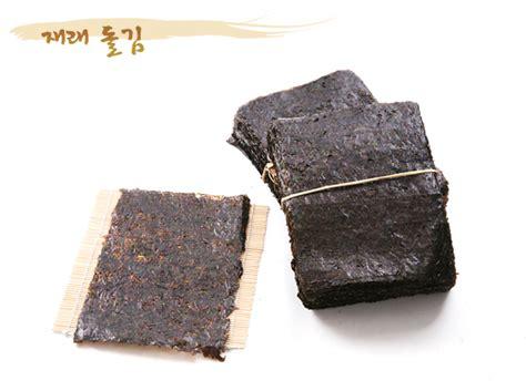Mapepe Hair Gums Black 4 Pcs ebay seller fayemoon sea laver nori best