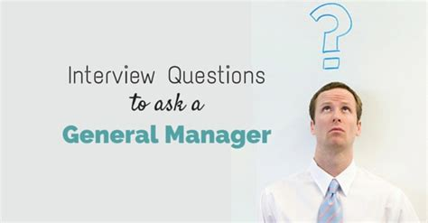 managerial interview question describe your management style