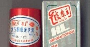 Salep Jerawat Uh hercules shop obat gatal salep kl manjur