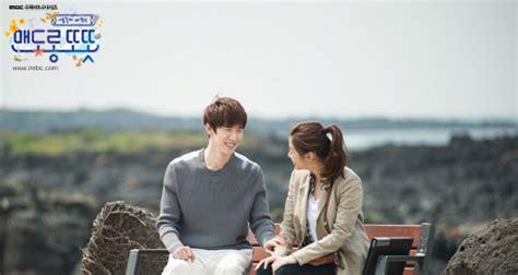film korea terbaru warm and cozy korean drama ost album download hanenlyrics warm and