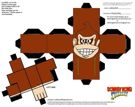 Kong Papercraft - vg17 kong cubee by theflyingdachshund on deviantart