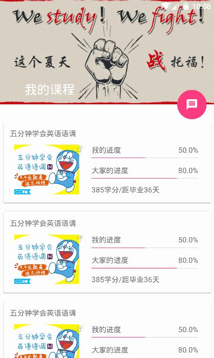 layout collapsemode android design support library使用详解 博客 云栖社区 阿里云