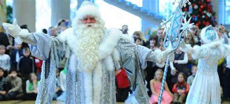 V 228 Terchen Kommt In Russland Zu Weihnachten