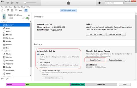 do i still need to sync my iphone with itunes now that i m using