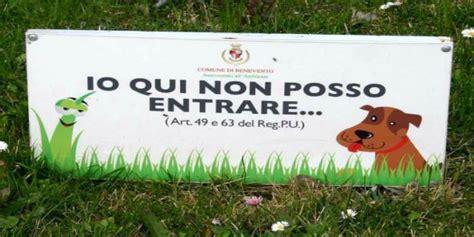 divieto d ingresso ai cani basta ai cartelli quot vietato l ingresso ai cani quot da oggi