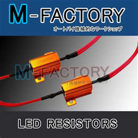 led resistor pairing led resistors bulb blinker turn signal light indicator