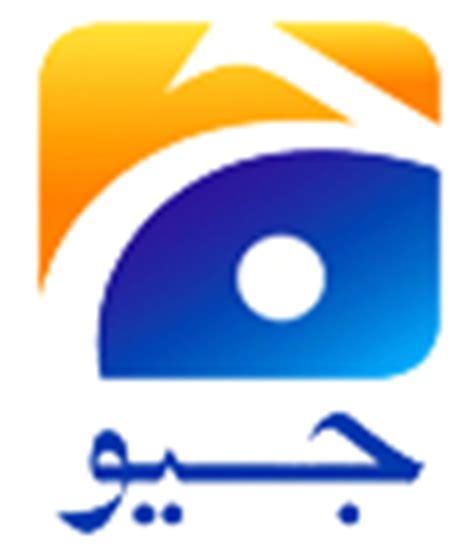 geo television logo geo entertainment tv live streaming