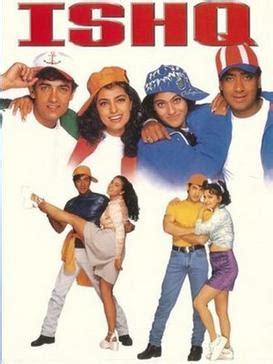 film india ishq 1997 ishq 1997 film wikipedia