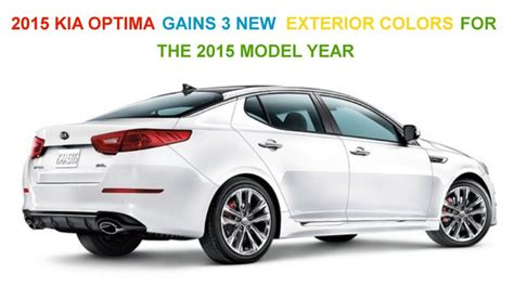 2015 optima gains sparkling silver platinum graphite and smokey blue colors kia news