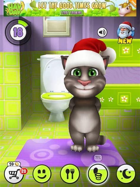talking tom bathroom bathroom my talking tom wiki fandom powered by wikia