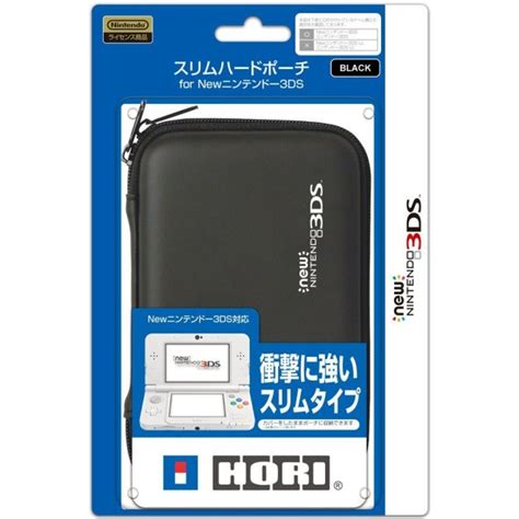 Special Edition Hori Casing New 3ds Xl slim pouch for new 3ds black