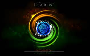 indian independence day 71st happy independence day 2017 quotes sms messages
