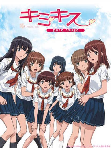 Q Anime Es by Lista Anime Rom 225 Ntico