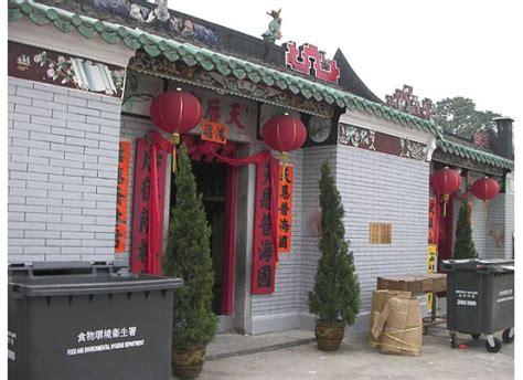 Tin Tin Di Kuil Matahari pohon harapan lam tsuen dan kuil tin hau wisata hong kong