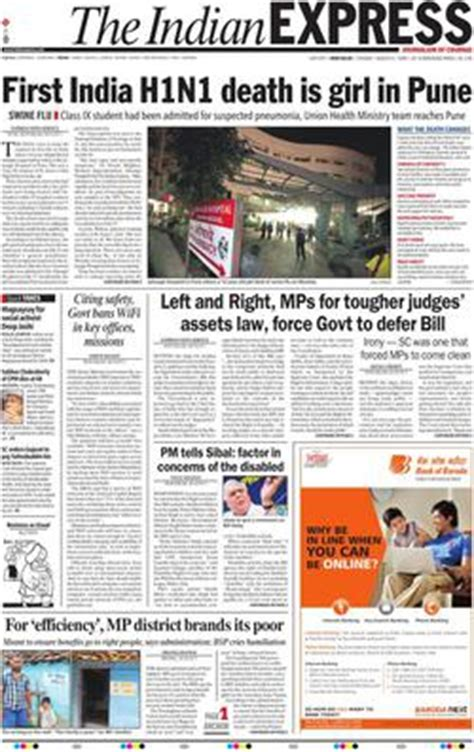 Layout Of Indian Express Newspaper | the indian express wikipedia
