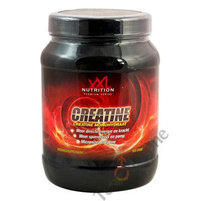 3 xl creatine nutrition kreatyna nutrition monohydrat kreatyny