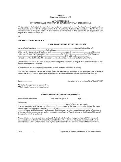 rto partnership agreement template form 30 rto