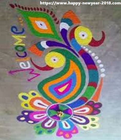 happy new year rangoli design happy new year 2018 rangoli design images happy new year