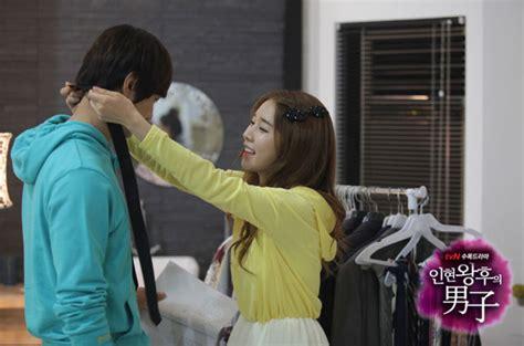 film korea drama queen in hyun s man queen inhyun s man final episode 16 synopsis summary