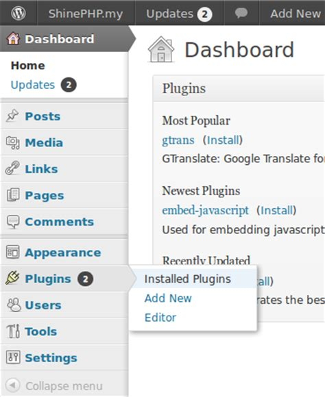 wordpress menu layout plugin activate plugins wordpress capability