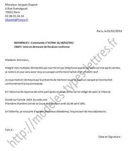 Exemple De Lettre De Mise En Demeure Pour Nuisance Courrier Gratuit De Mise En Demeure Pour Livraison Non Conforme