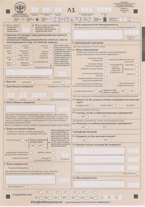 wipedia ea form анкета википедия